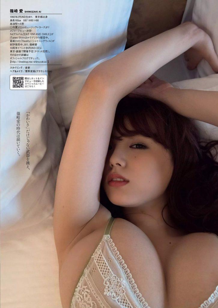 篠崎愛 画像 168