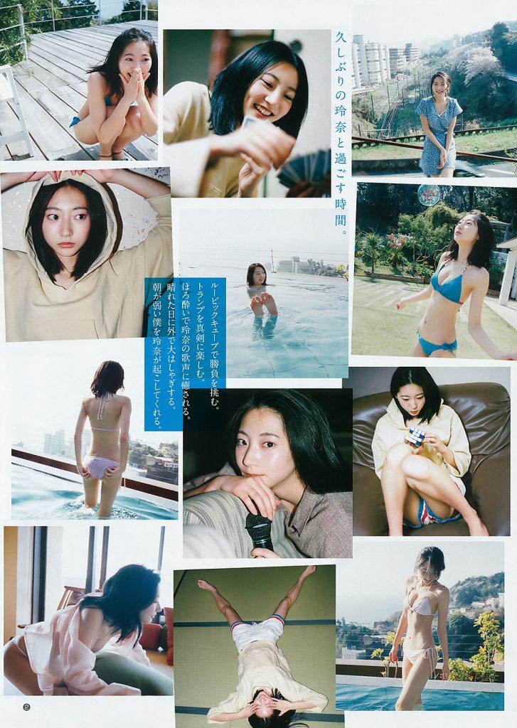 武田玲奈 画像 064