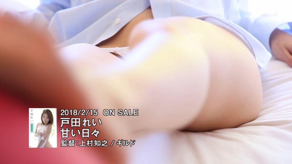 戸田れい 画像 009