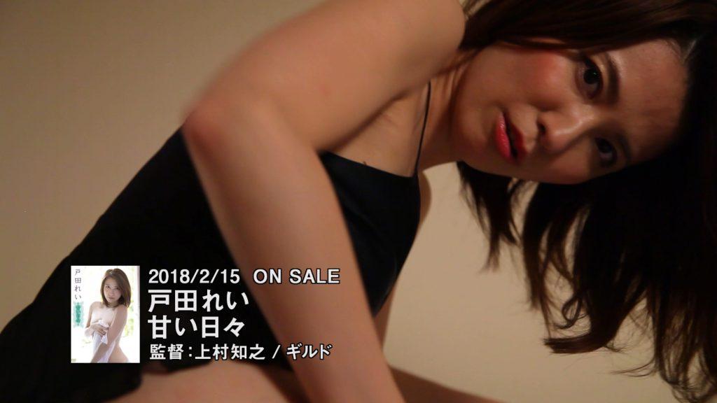 戸田れい 画像 040