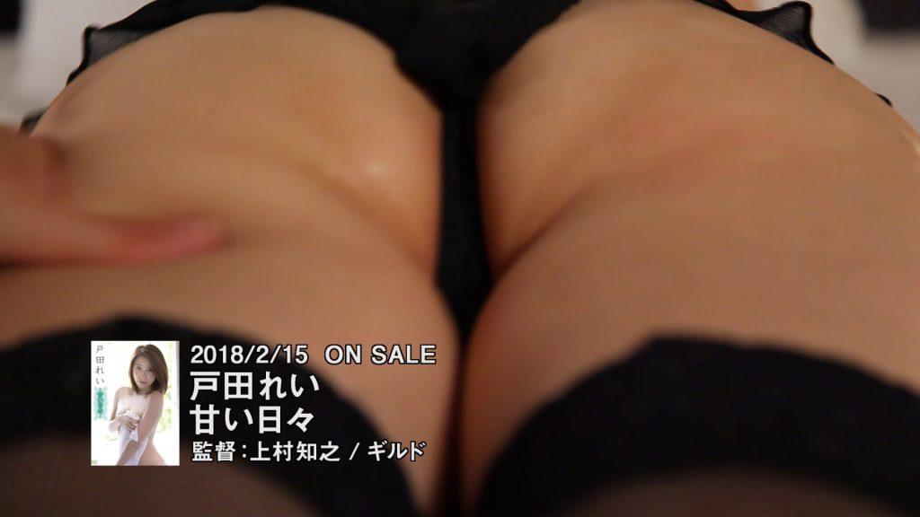 戸田れい 画像 045