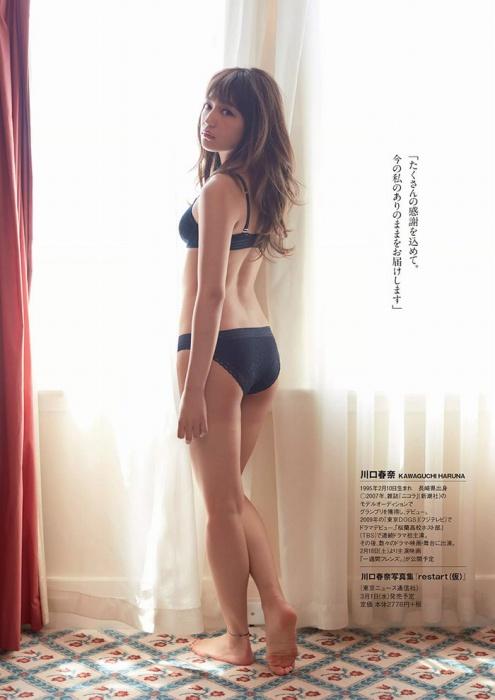川口春奈 画像 064