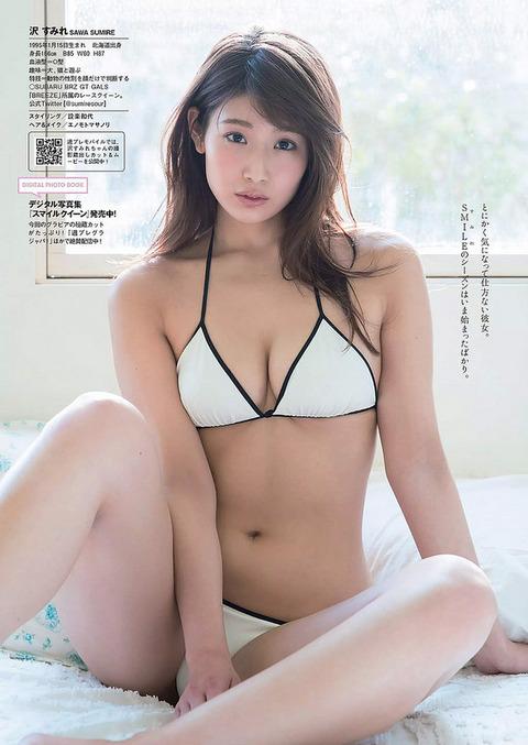 沢すみれ 画像 011