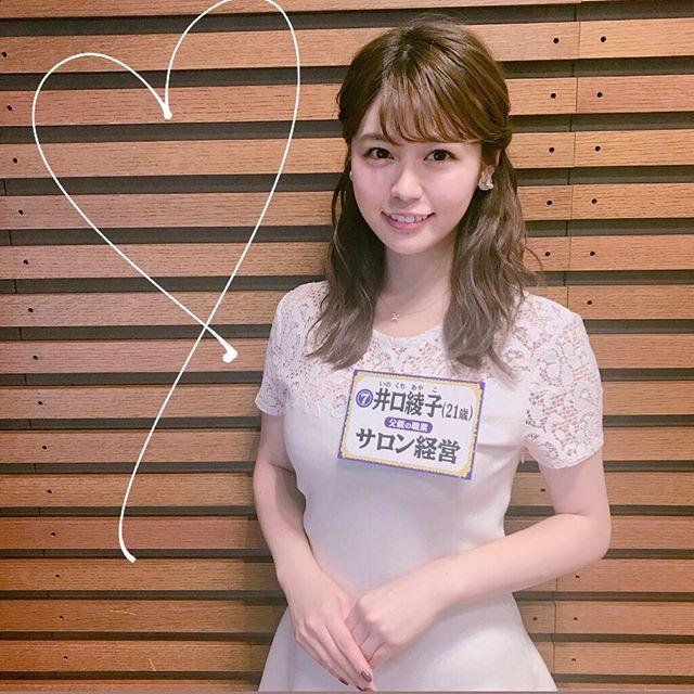 井口綾子 画像 072