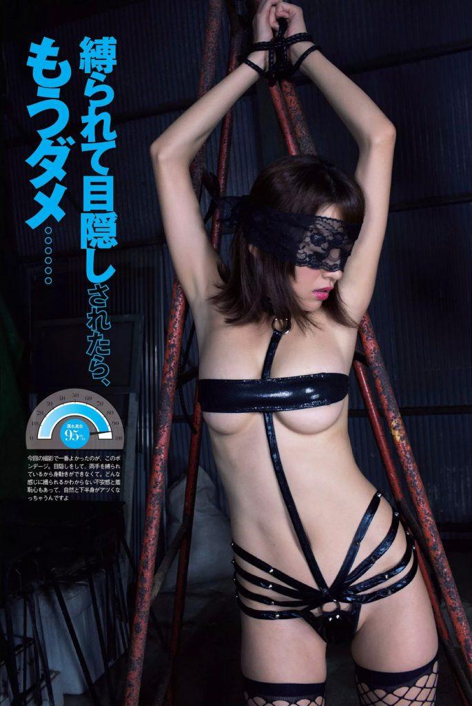 伊藤しほ乃 画像 044