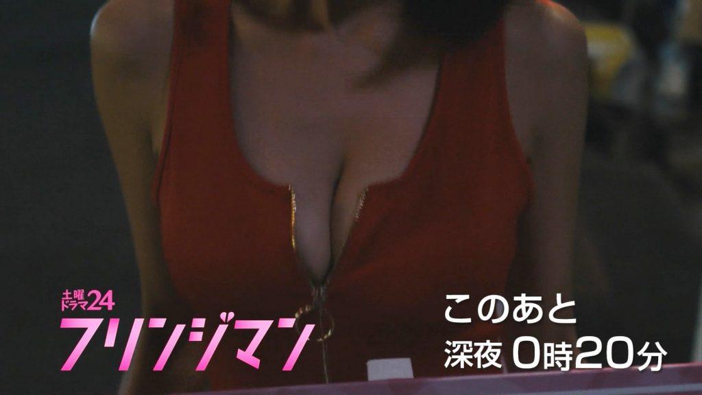 伊藤しほ乃 画像 013