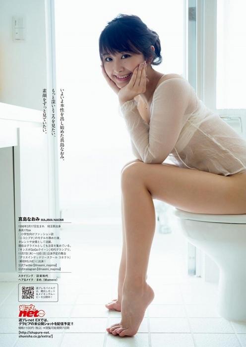 真島なおみ 画像 001