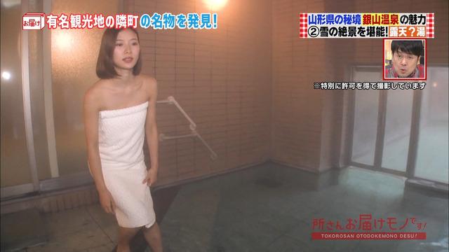 朝日奈央 画像 139