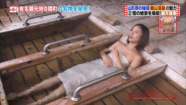 朝日奈央 画像 150