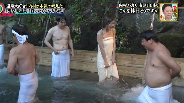 朝日奈央 画像 008