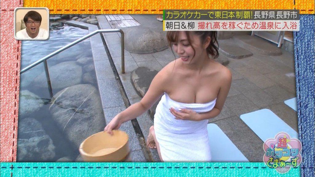 朝日奈央 画像 010