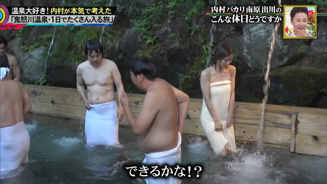朝日奈央 画像 015