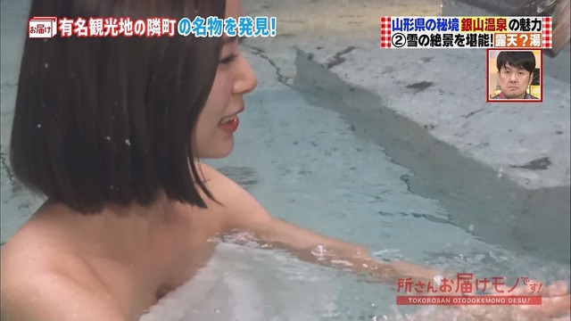 朝日奈央 画像 035