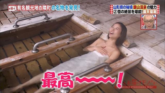 朝日奈央 画像 048
