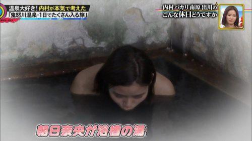 朝日奈央 画像 051