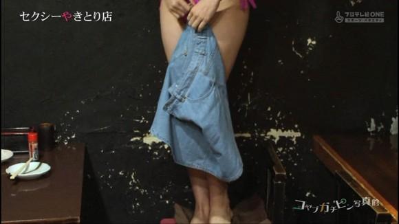朝日奈央 画像 056