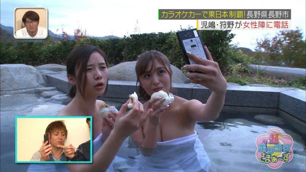 朝日奈央 画像 069
