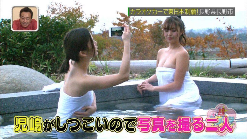 朝日奈央 画像 083