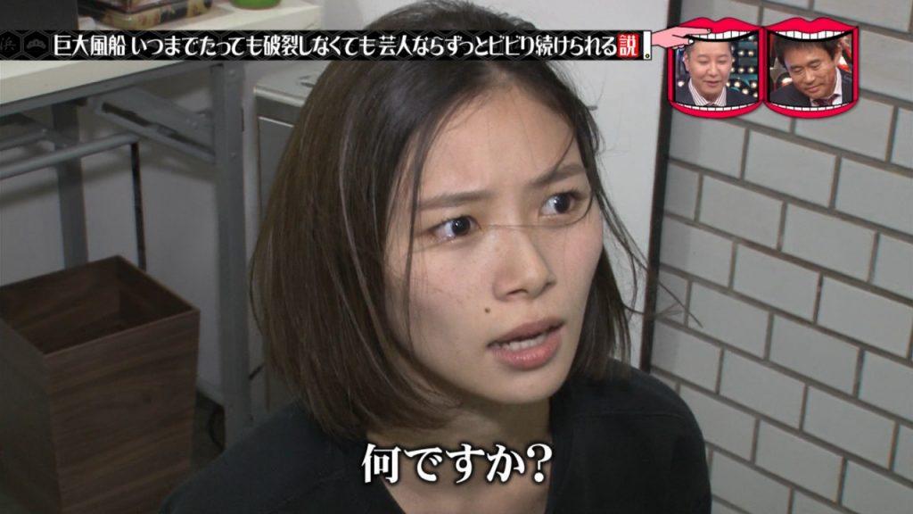 朝日奈央 画像 085