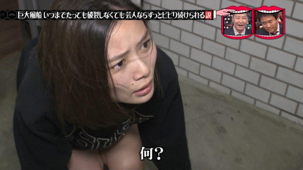 朝日奈央 画像 093