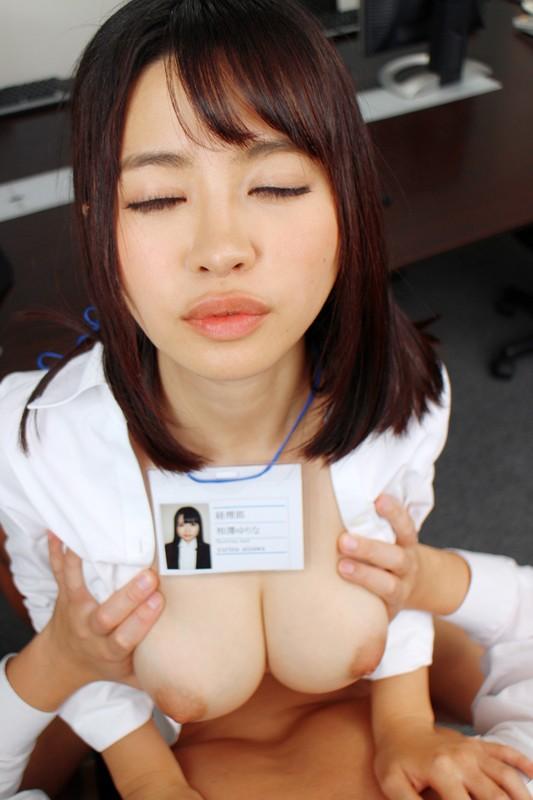相澤ゆりな 画像 074