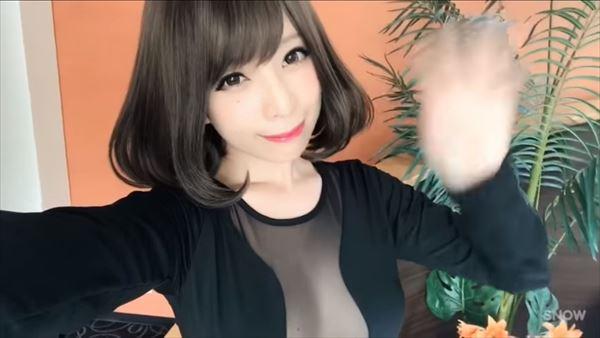 宮本彩希 画像 125