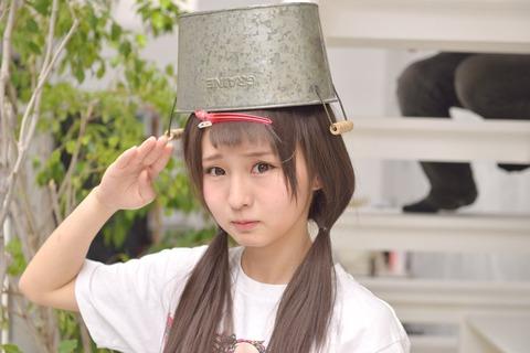 あんにゅい豆腐 画像 053