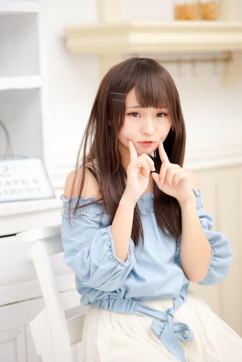 あんにゅい豆腐 画像 087