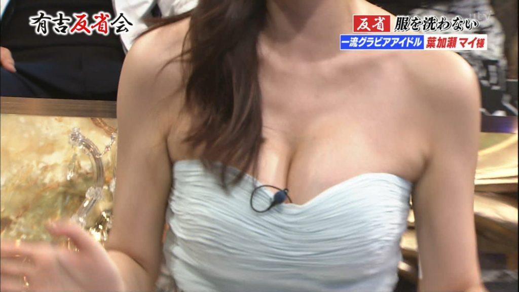 葉加瀬マイ 画像 040