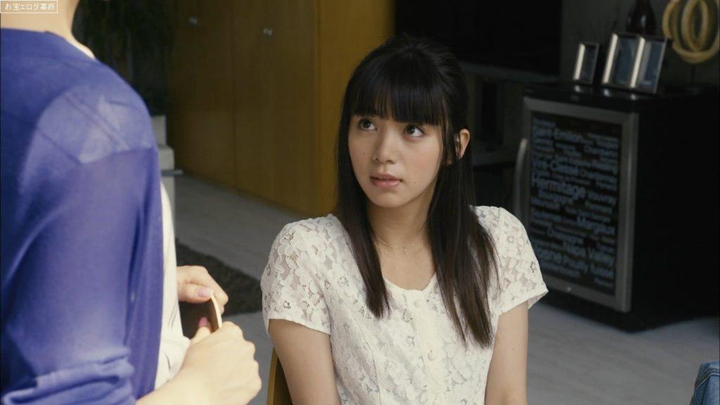 池田エライザ 画像 190