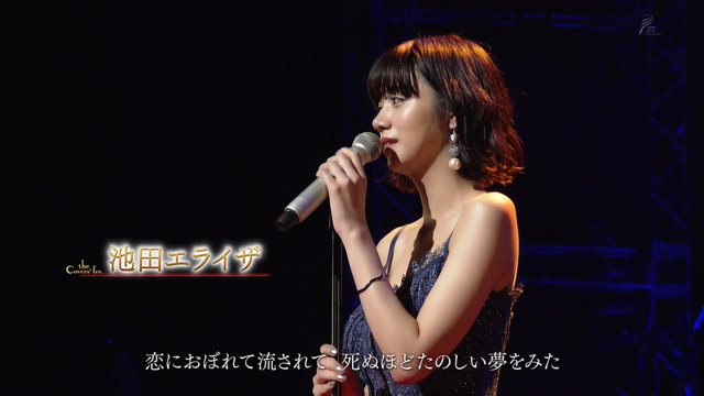 池田エライザ 画像 017