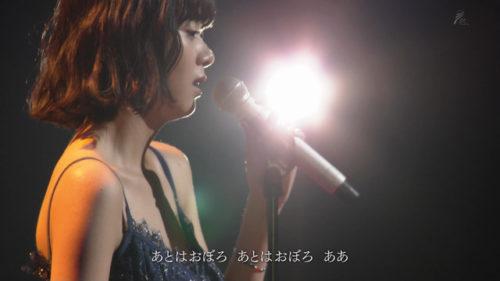 池田エライザ 画像 021