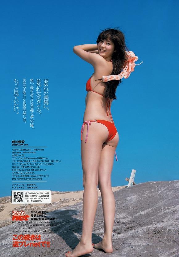 新川優愛 画像 012
