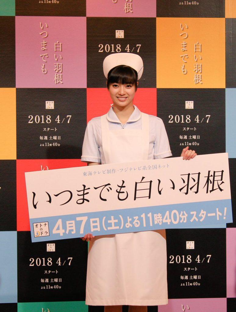 新川優愛 画像 122