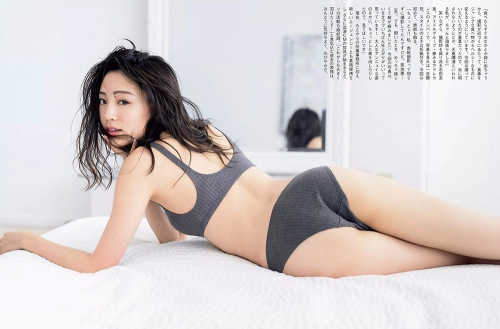 志田友美 画像 132