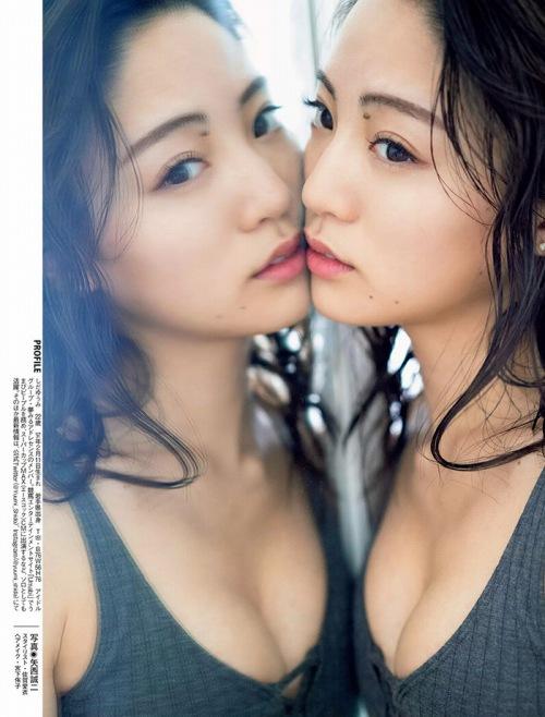 志田友美 画像 133