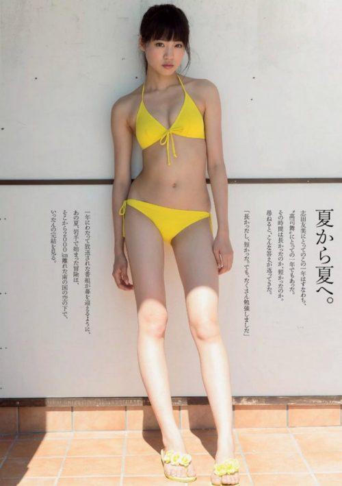 志田友美 画像 084
