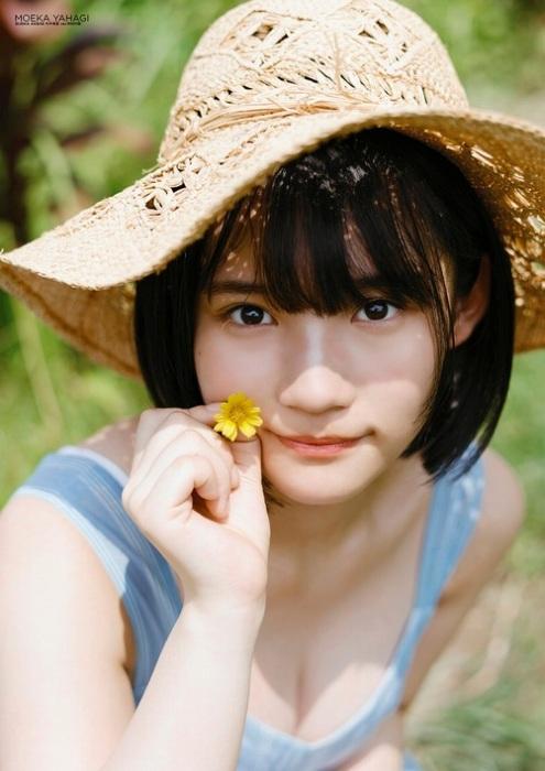 矢作萌夏 画像 064