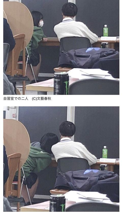 矢作萌夏 画像 032
