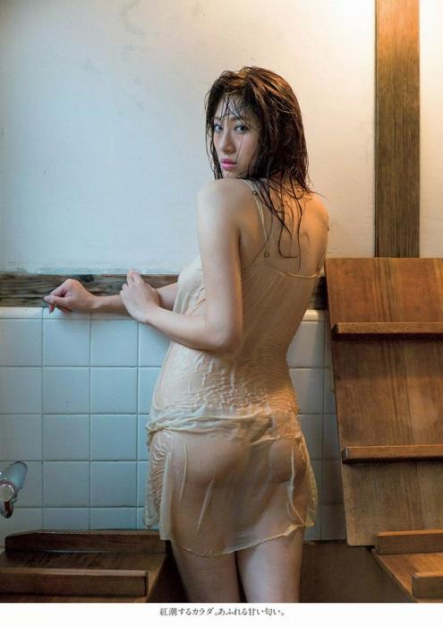 染谷有香 画像 035