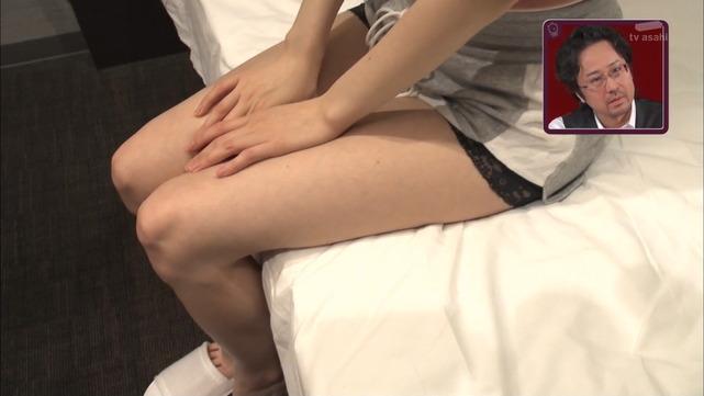 高崎かなみ 画像 041