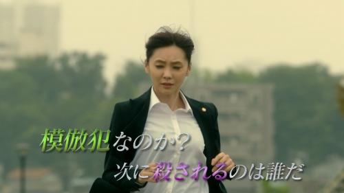 倉科カナ 画像 077