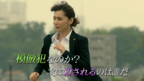 倉科カナ 画像 076