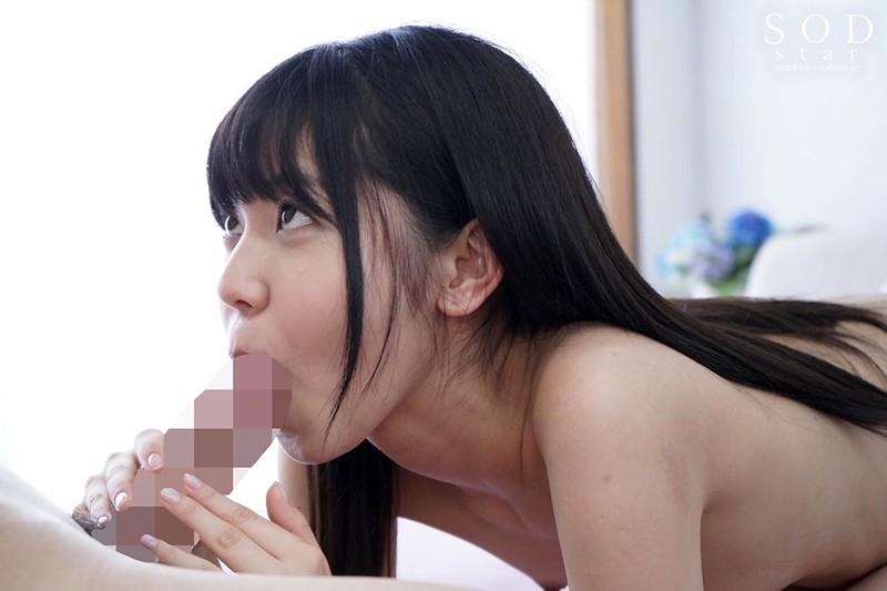 永野いち夏 画像 140