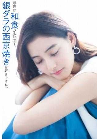新木優子 画像 140