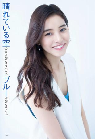 新木優子 画像 139