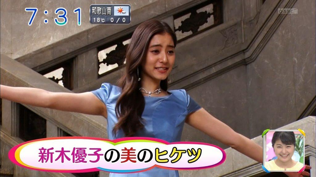 新木優子 画像 125