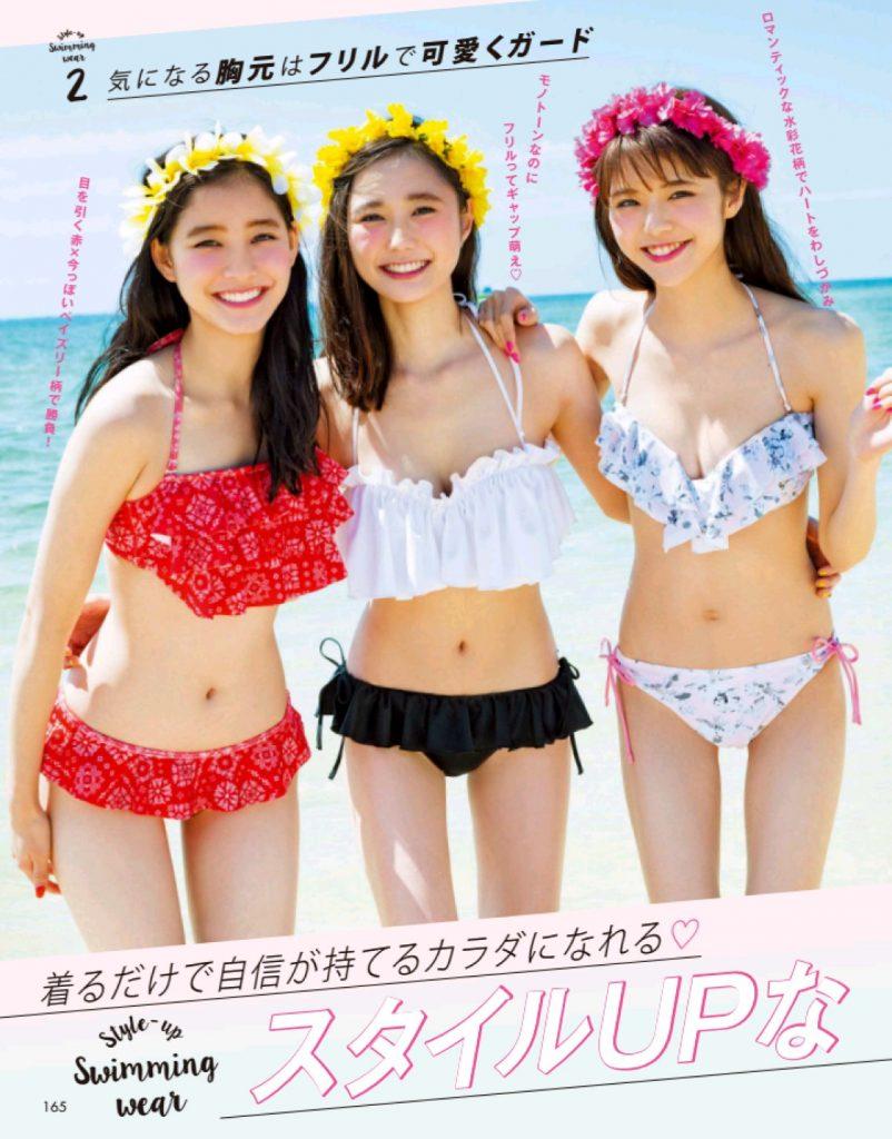 新木優子 画像 046