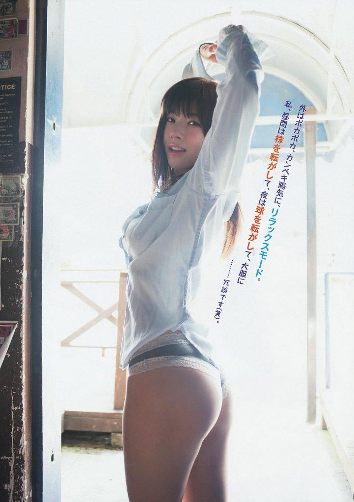 松川佑依子 画像 134