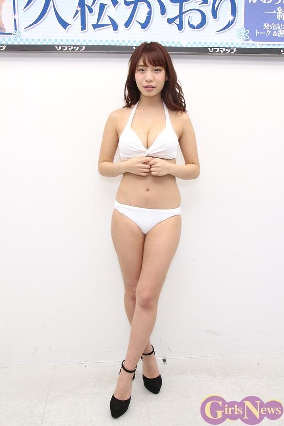 久松かおり 画像 096